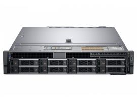 Dell PowerEdge R540 XS 4208 32GB 2x600GB 8x3.5 H730P 750W 3YNBD + WS STD 2019